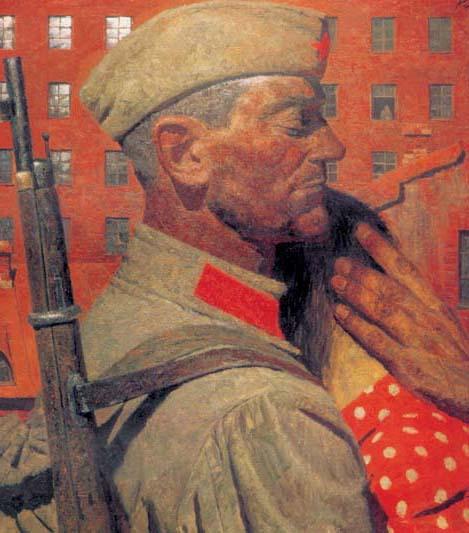 """Г.М.Коржев. Из серии """"Опаленные огнем войны"""", Прощание,1967"""